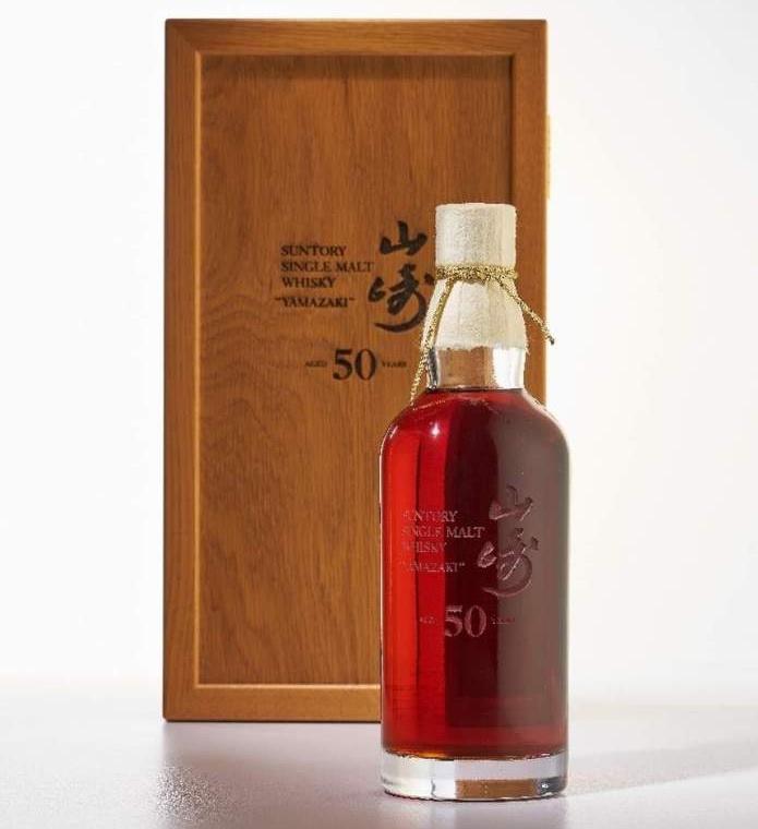Yamazaki 50 Years