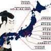 Whiskyknappheit in Japan könnte 10 Jahre dauern