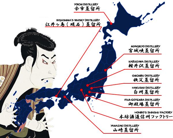 japanische Destillerien