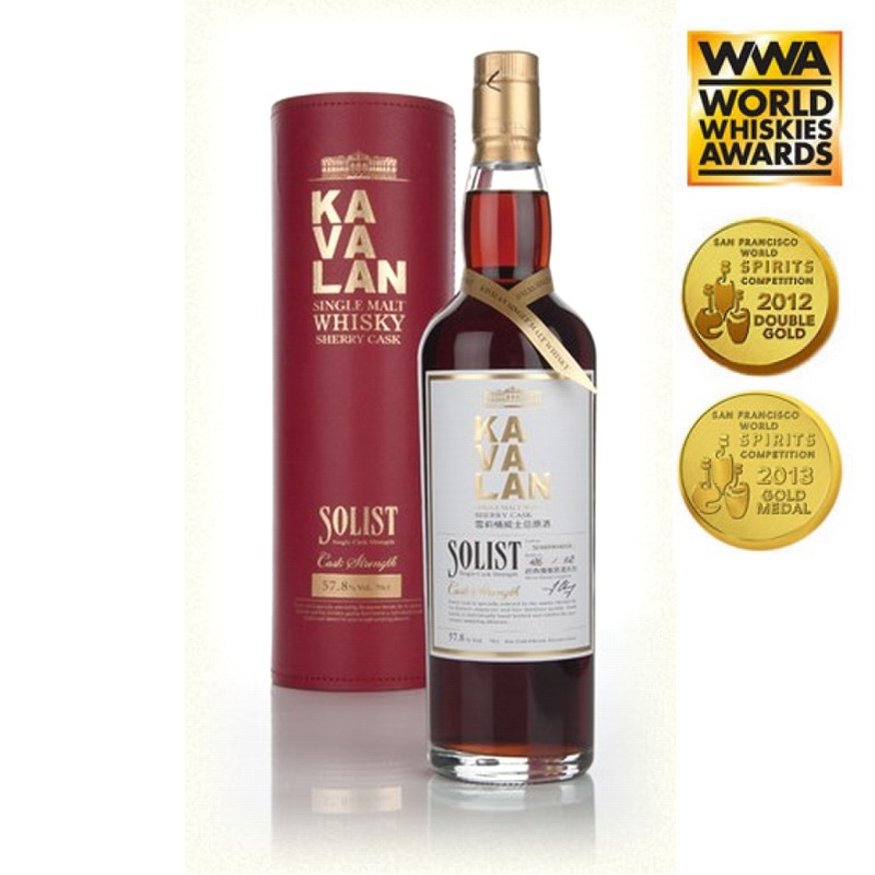 KAVALAN Solist Sherry Barrique Single Cask