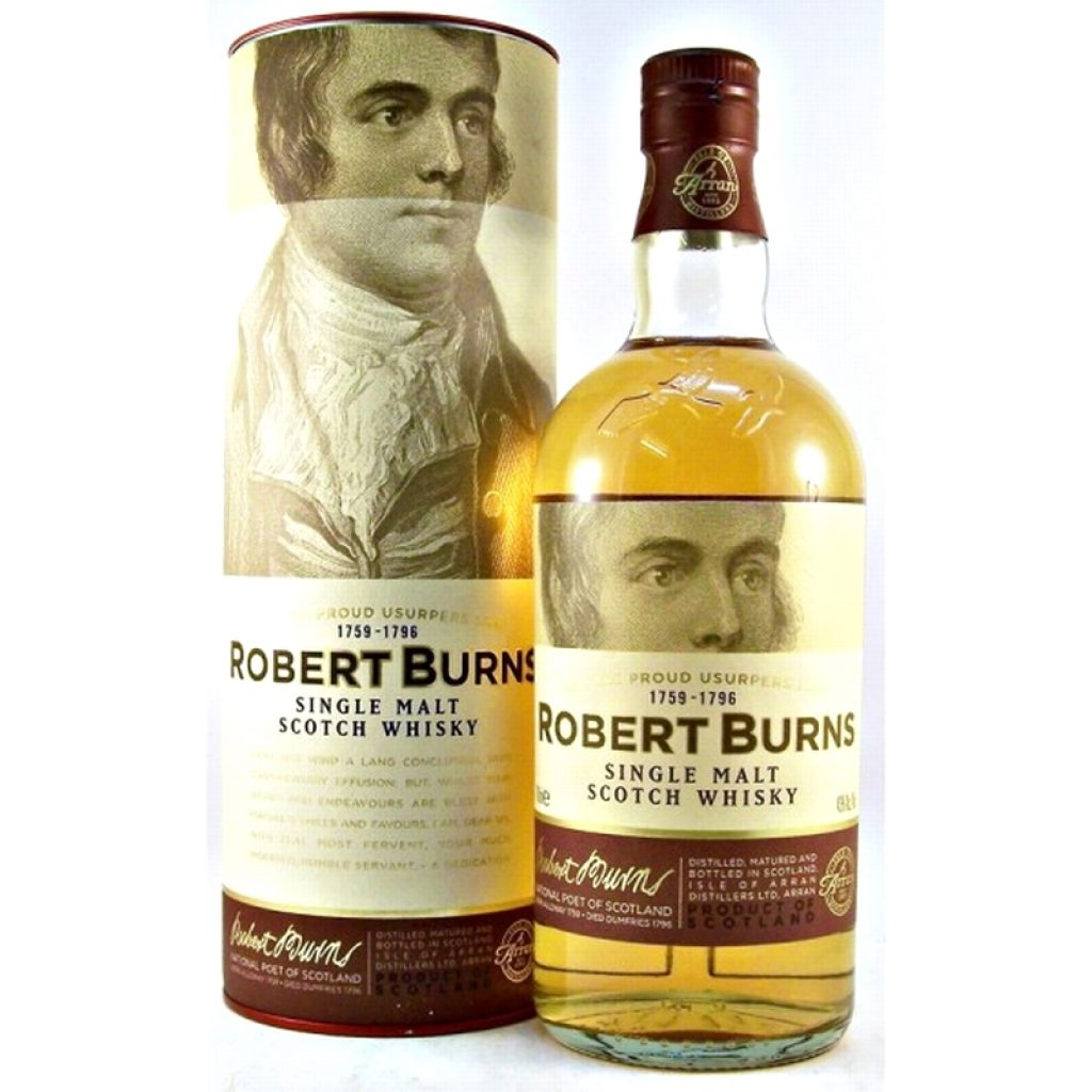 ARRAN Robert Burns Single Malt New Edition