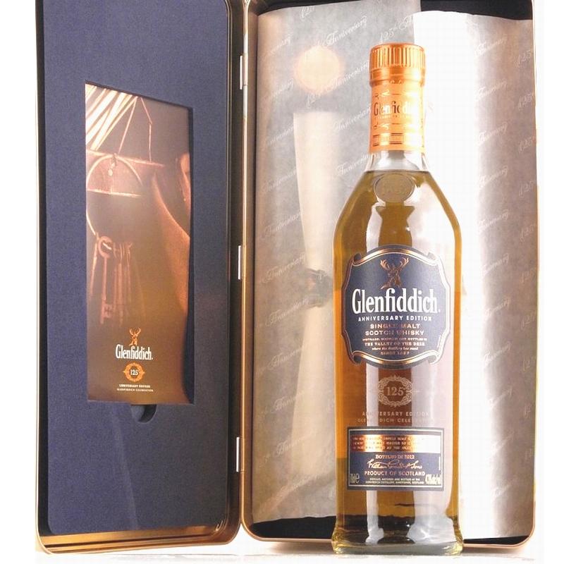 GLENFIDDICH 125th Anniversary Limited Edition