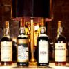 Die grösste private Whisky-Sammlung der Welt wird versteigert