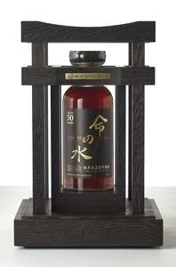 Karuizawa Aqua of Life 50 Years 1968